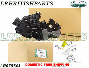 LAND ROVER REAR DOOR LATCH RANGE ROVER 2013 R.R. SPORT 2014 RH OEM NEW LR078743