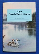 Russia (RD04) 1992 Russia Duck Stamp Collection Presentation Folder with stamps