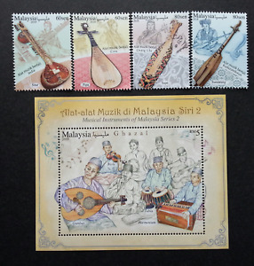 Malaysia Musical Instruments II 2018 Music Costume stamp +ms MNH *gloss *unusual