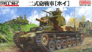 "1/35 Japanese Army Type 2 ""Ho-I"" Tank Destroyer ~ Fine Molds FM24"