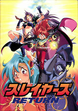 pamphlet japonais anime Slayers Return