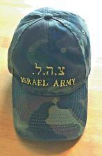 AUTHENTIC ISRAELI ARMY BALL CAP WOODLAND CAMO USED  SHIP FREE ADJUSTABLE