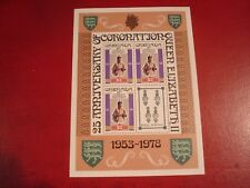 GRENADA - 1978 ROYALTY CORONATION 1 - MINISHEET - UNMOUNTED MINT MINIATURE SHEET