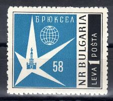 Bulgaria - 1958 Expo Brussels - Mi. 1087A MNH