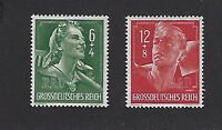 MNH Complete Stamp set / Hitler Youth / Germany / Third Reich era / 1944 Issues