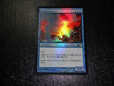 Phantasmal Dragon FOIL Japanese x1 Promo mtg NM