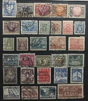 Poland>1840-1950>Used,Unused>Vintage Stamps.