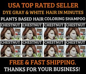 5 PIECES HERBAL HAIR DYE SHAMPOO- CHESTNUT BROWN COLOR 30ML SACHETS- USA SELLER