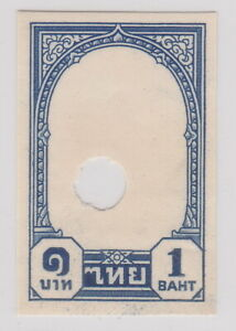 Siam Thailand King Rama VIII Bang-Pa-In 1 Baht Frame Imperf Waterlow Proof