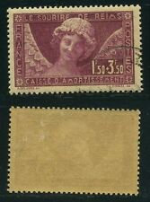 "FRANCE  STAMP TIMBRE N 256 "" CA ANGE AU SOURIRE 1F50 + 3F50 LILAS "" OBLITERE TB"