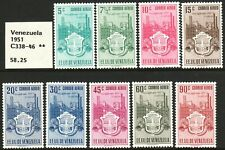 "1951 Venezuela ""Arms of Carabobo & Industry"" airmail set MOG Sc# C545 / C553"