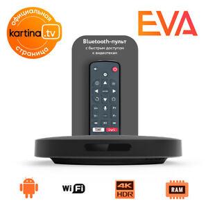 Kartina EVA IPTV Receiver von Kartina.TV gratis! Offizieler Shop von Kartina.TV!