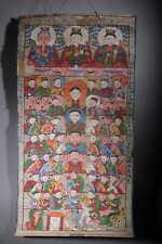 art asie Parchemin de chaman Dao 177