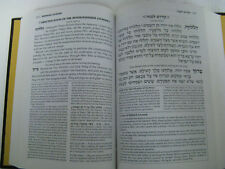 Jewish Prayer Book For The Sabbath And Holidays With English Translation Notes