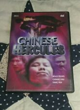 Chinese Hercules (DVD) Bolo Yeung