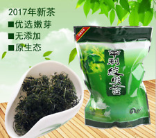 Jiaogulan Herb 250g - Herbal Tea Gynostemma pentaphyllum