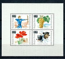 HUNGARY 1966 Flowers fruits dogs sheet of 4 MNH (A-1722)