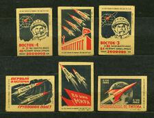 1963, SPACE PROPAGANDA, GROUP FLIGHT, VOSTOK 3 & 4, SET OF 6 RARE RUSSIAN LABELS