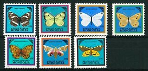 MONGOLIA OLD STAMPS 1986 - Butterflies and Moths - Mint Hinged