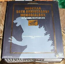 GODZILLA 50th ANNIVERSARY BANDAI SET BOX WITH INSERTS! NICE! JAPAN MOVIE MONSTER
