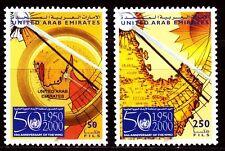 UAE 2000 ** Mi.643/44 Meteorologie WMO Meteorology