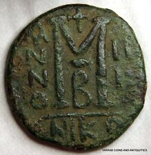 ANCIENT BYZANTINE COIN JUSTIN II AND SOPHIA NIKO MINT!!