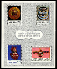 India - Mint Souvenir Sheet Scott #605a (Masks)