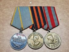 Soviet USSR Block Medals FOR MILITARY MERIT №1386133 silver