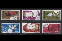 1974 - Portugal Centenary of UPU Set of 6 Stamps MNH #SG1536/41