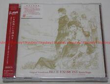 New Ao no BLUE EXORCIST Kyoto Saga Original Soundtrack 2 CD Japan F/S SVWC-70246