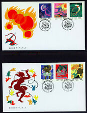 China, 1987 Pan Gu Inventing The Universe 2 First Day Covers Complete Set