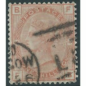 Great Britain - Victoria - SG163 - 1s - Plate 14 - USED Wmk IC - CV, £170
