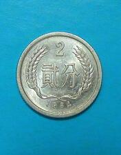 CHINA 2 FEN 1964