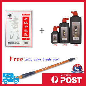 Calligraphy Xuan paper ricepaper writing calligraphy Chinese ink Authentic combo
