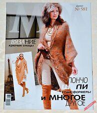 Zhurnal Mod 581 Magazine Fashion Crochet Knitting Patterns Lace Collection Book
