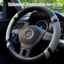 38cm / 15'' Ice Silk Grey Microfiber Leather Car Steering Wheel Cover Breathable