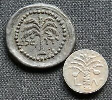 2 FANTASY COINS ON THE SUBJECT OF ANCIENT JEWISH COINS