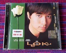 Leo Ku ( 古巨基) ~ 尋寶 ( Malaysia Press ) Cd