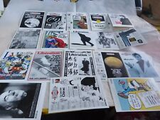 LIBERATION - Lot de 18 CARTES CPA ! Gainsbourg - Mastroianni - Chirac - Margerin