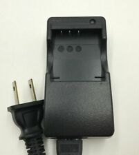 Replacement charger for Fujifilm BC-40 Battery Charger.