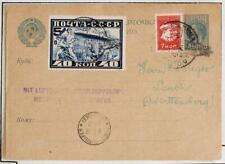 RUSSIA to GERMANY 1930 ZEPPELIN, Airship Russlandfahrt Flight Card !!, ex Nutley