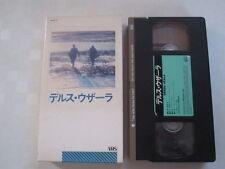 DERSU UZALA Akira Kurosawa Yuri Solomin japanese movie VHS japan