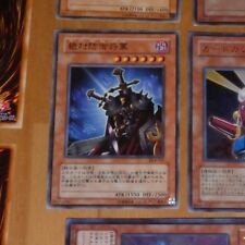 YU-GI-OH JAPANESE ULTRA RARE HOLO CARD CARTE DL4-123 Total Defense Shog JAPAN **