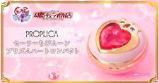 PROPLICA SAILOR CHIBI MOON PRISM HEART COMPACT BANDAI