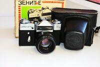 "ZENIT E EXPORT Edition RARE Soviet SLR film camera w/s lens ""Helios 44-2"" EXC"