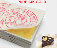 Edible 100% Pure Genuine 24K 999 Gold Leaf 10 Sheets Facial spa,Art Gilding 1.4""