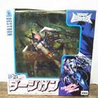 Transformers Beast Wars D-25 Dirgegun Figure Toy TAKARA Used From Japan