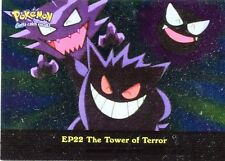 POKEMON TOPPS ENGLISH CARD METAL HOLO #EP22 THE TOWER OF TERROR GENGAR HAUNTER