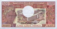 Kamera / Cameroun 500 Francs (1983) Pick 15d (1)