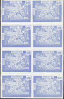 1971 STRIKE MAIL AZIM EXPRESS DELIVERY 2/6d BLUE ON WHITE SHEET OF 8  MNH